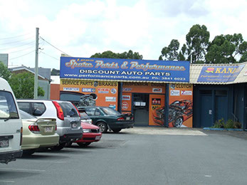 Store Front, Lees Spare parts and Performance, location, underwood, springwood, kingston road